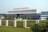 廣東環境保護職業技術學院南海校區運動場和綠化工程